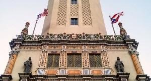 torre-universidad-de-puerto-rico-rio-piedras